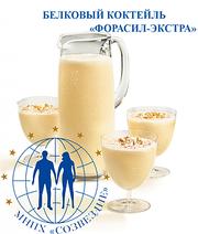 Белковый коктейль Форасил-Экстра - похудение,  стройность,   60 порций
